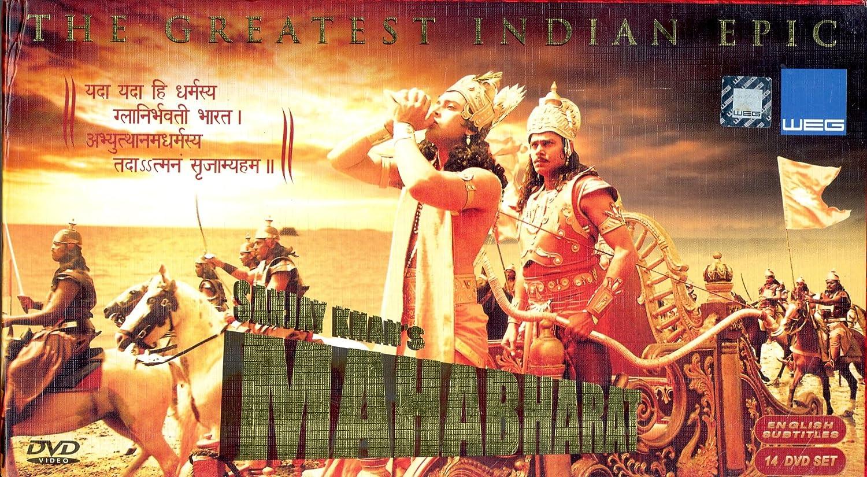 Mahabharat 1988 Dvd Mahabharat 14 Dvd Set