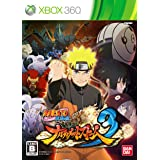 Naruto Shippuden Ultimate Storm 3 (Dragon Ball Costume Collaboration Impact Shipped