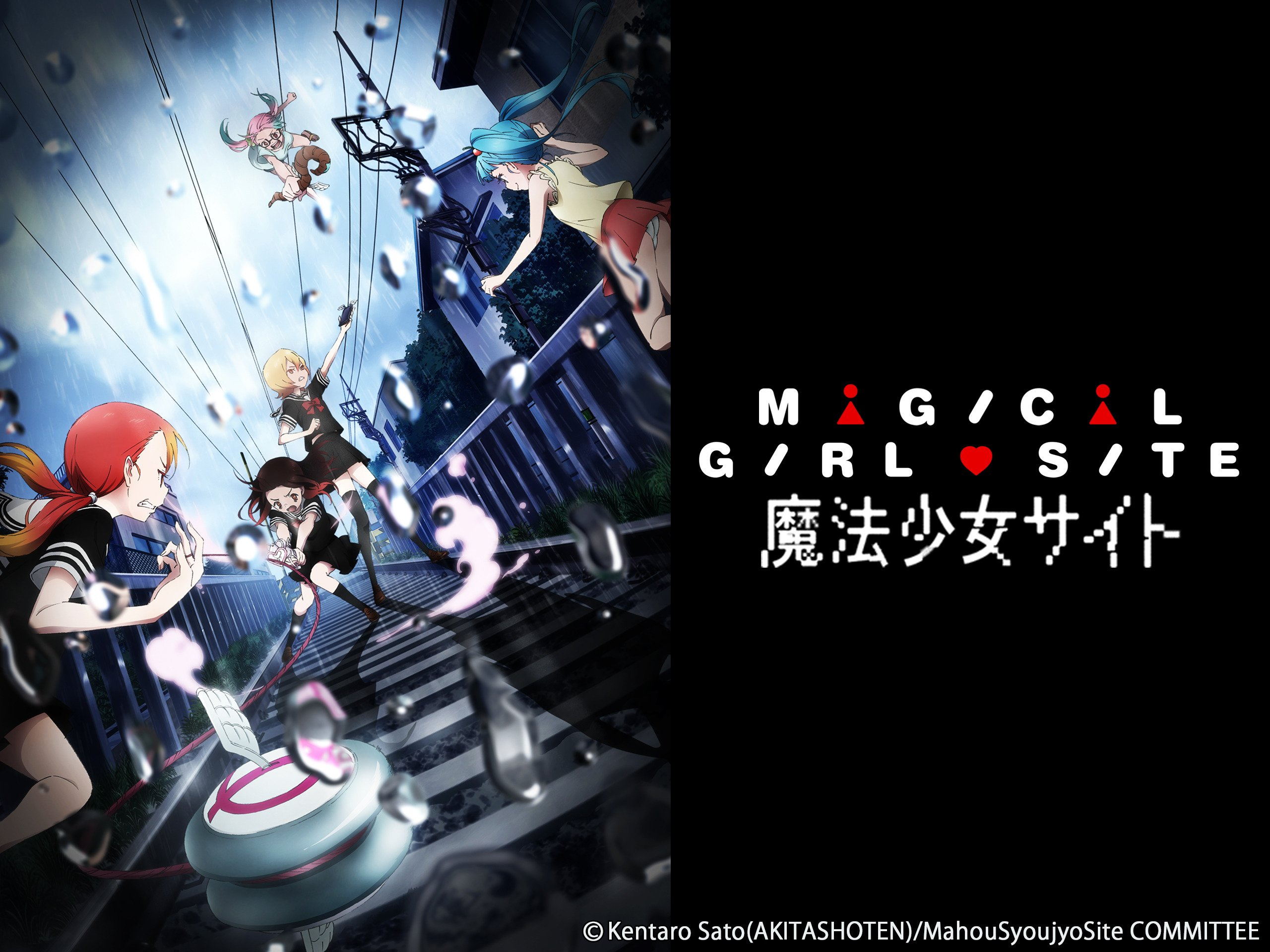 MAGICAL GIRL SITE - Season 1