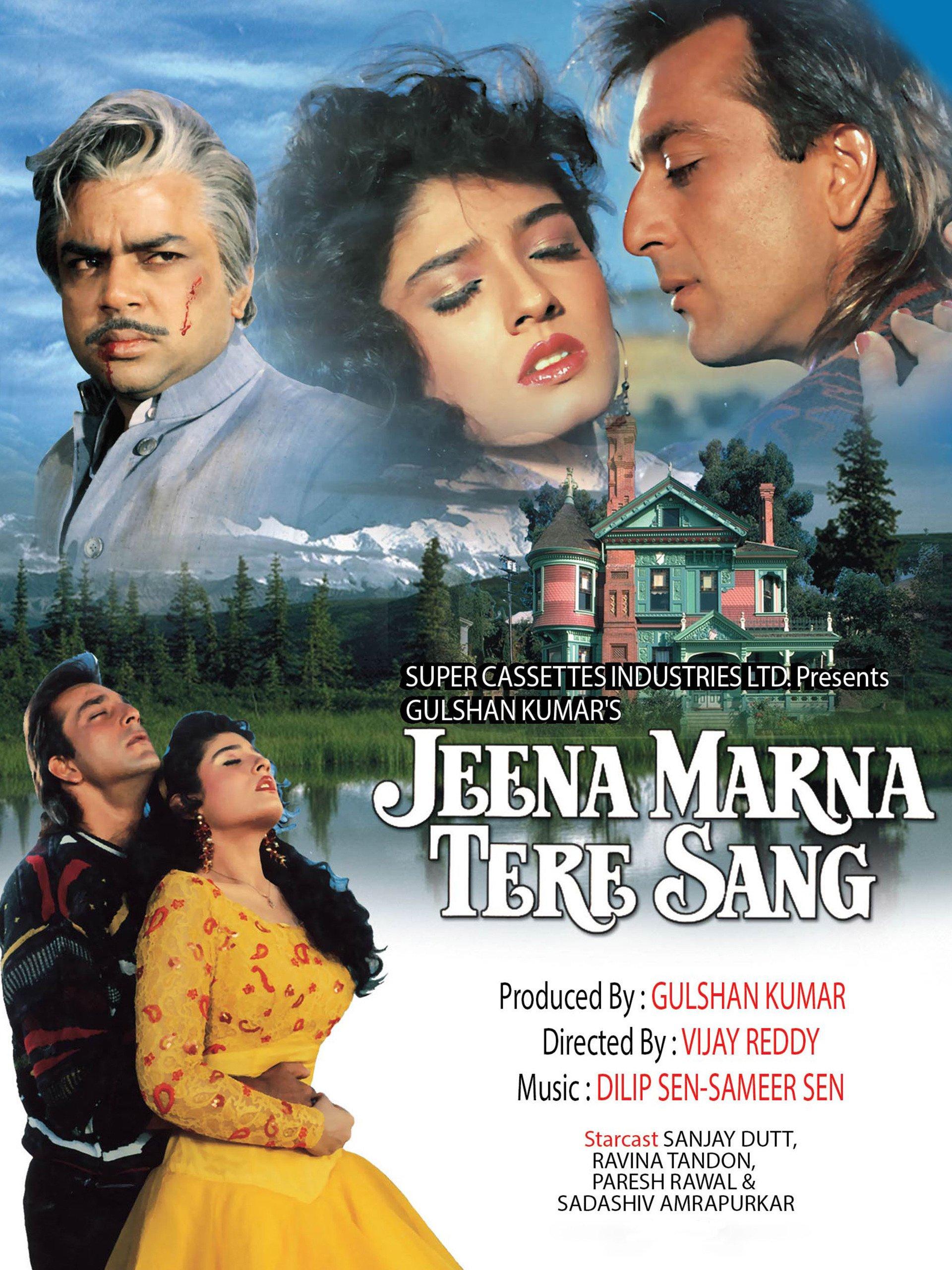 Jeena Marna Tere Sang on Amazon Prime Video UK