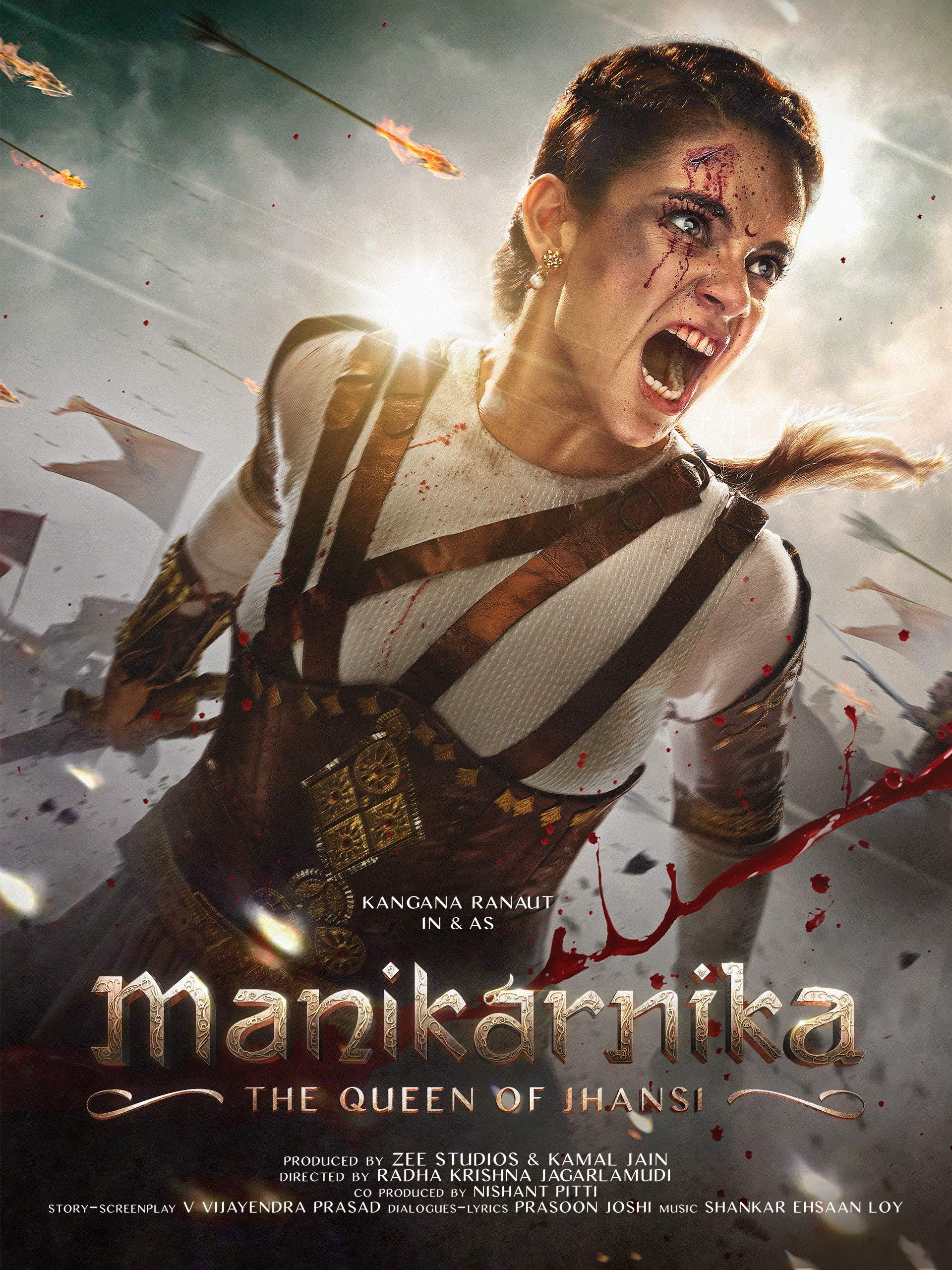Manikarnika: The Queen of Jhansi (Tamil) on Amazon Prime Instant Video UK
