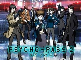PSYCHO-PASS Season 2 (Original Japanese Version)