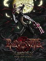 Bayonetta: Bloody Fate