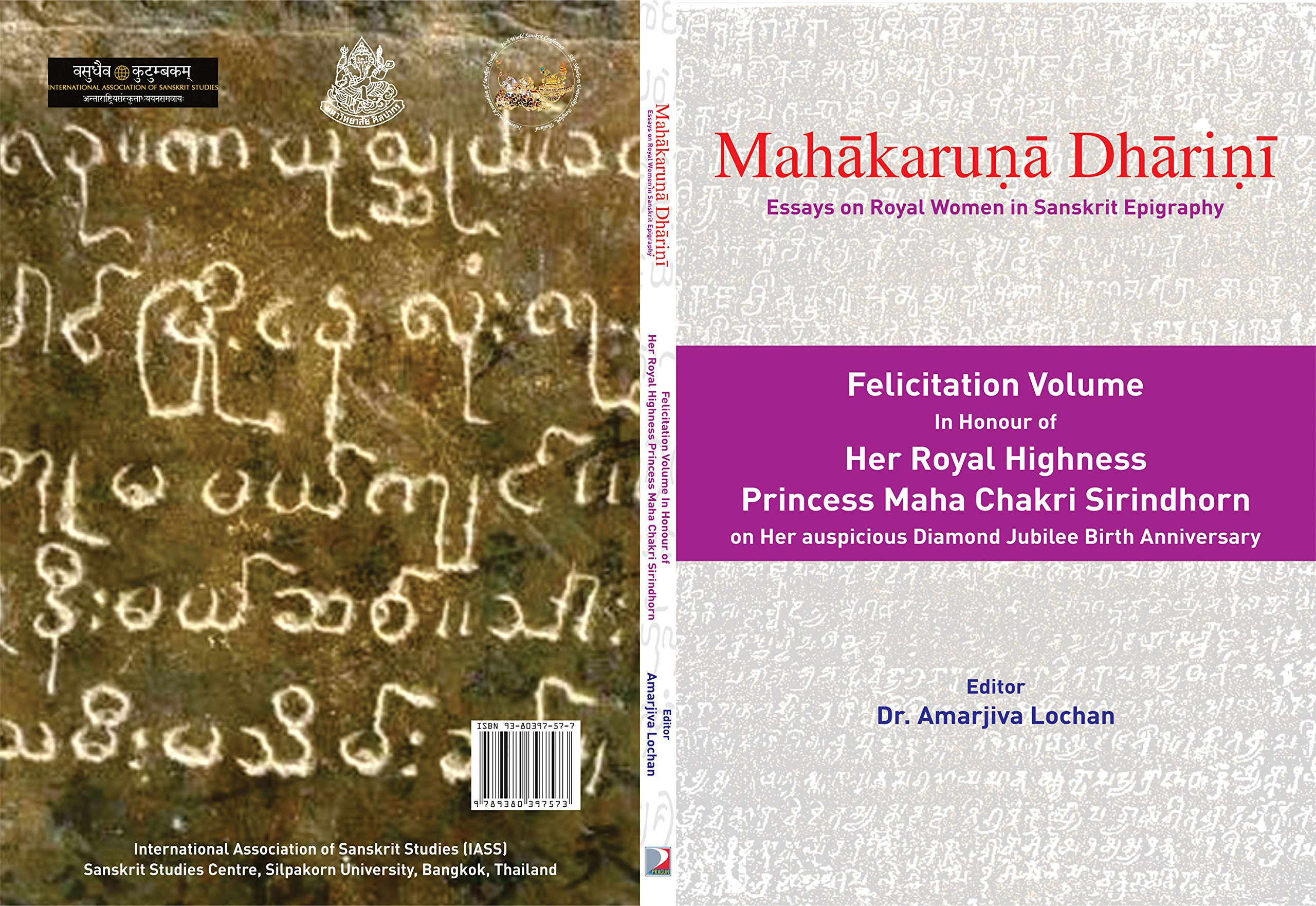 in buy mahakaruna dharini essays on royal women in in buy mahakaruna dharini essays on royal women in sanskrit epigraphy book online at low prices in mahakaruna dharini essays on royal women