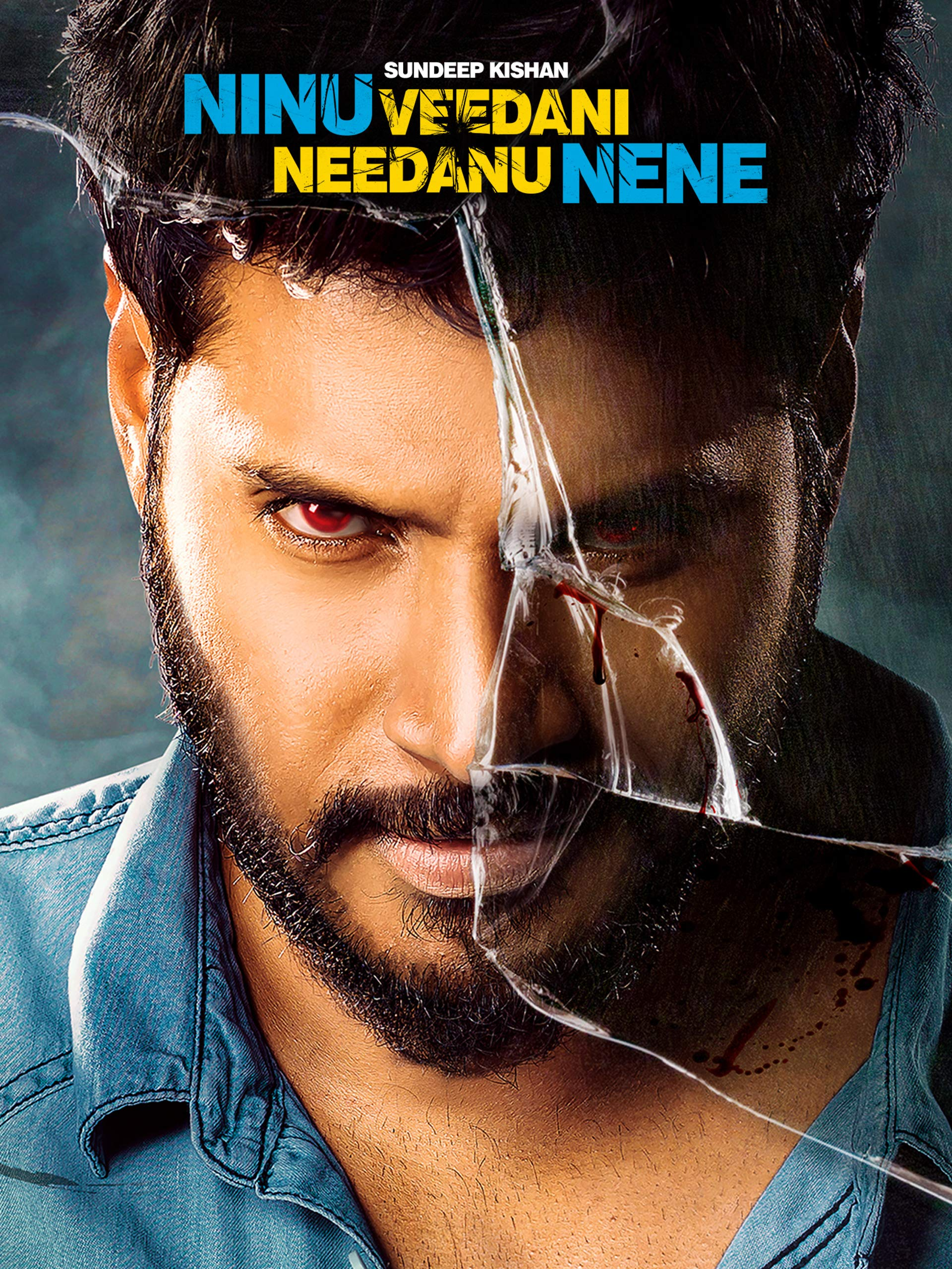 Ninu Veedani Needanu Nene on Amazon Prime Video UK