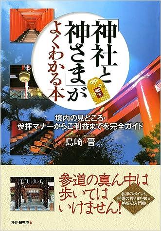??????????????? ?????????????????????????? (Japanese Edition)