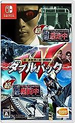 超・逃走中&超・戦闘中 ダブルパック -Switch
