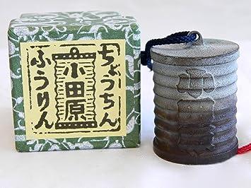 carillon vent japonais japonais fait la main d 39 odawara lampion lampion d 39 odawara. Black Bedroom Furniture Sets. Home Design Ideas