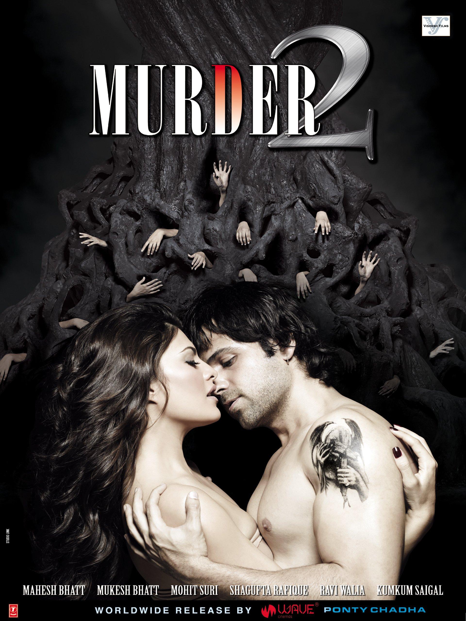 Murder 2 on Amazon Prime Video UK