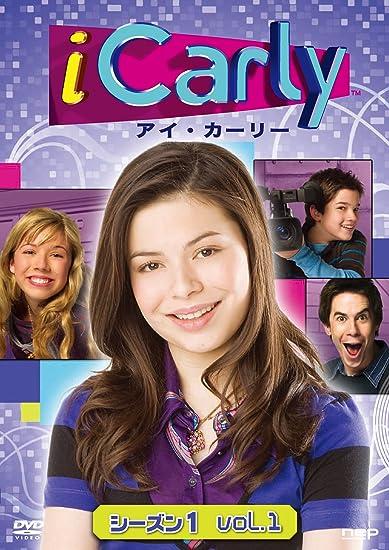iCarly(アイ・カーリー) シーズン1 VOL.1(日本語吹き替え版) [DVD] DVD・ブルーレイ