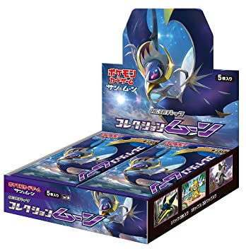 Pokemon Card Game Sun & Moon Moon BOX (Extension Pack Collection)