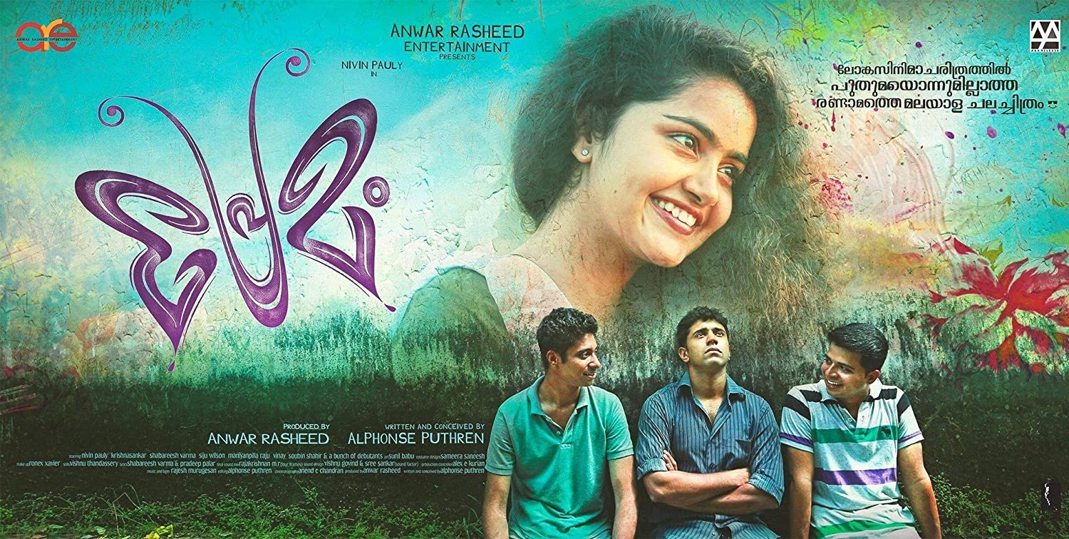 Amazon: Buy Premam Dvd, Bluray Online At Best Prices In India  Movies  & Tv Shows