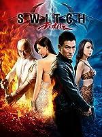 Switch [HD]