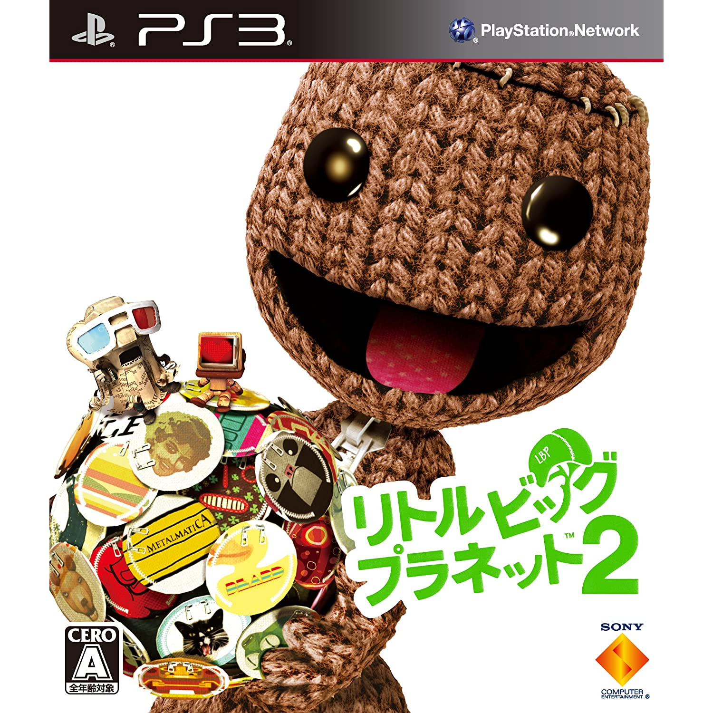 リトルビッグプラネット2 PlayStation 3 the Best