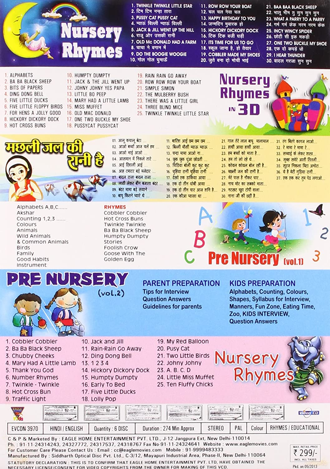 in buy nursery rhymes set pack of vcd dvd blu ray in buy nursery rhymes set 2 pack of 6 vcd dvd blu ray online at best prices in movies tv shows