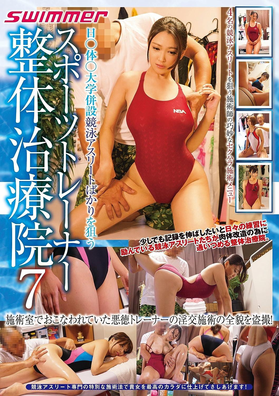 倉持結愛→ゆいの→桃瀬友梨奈 [転載禁止]©bbspink.com->画像>78枚