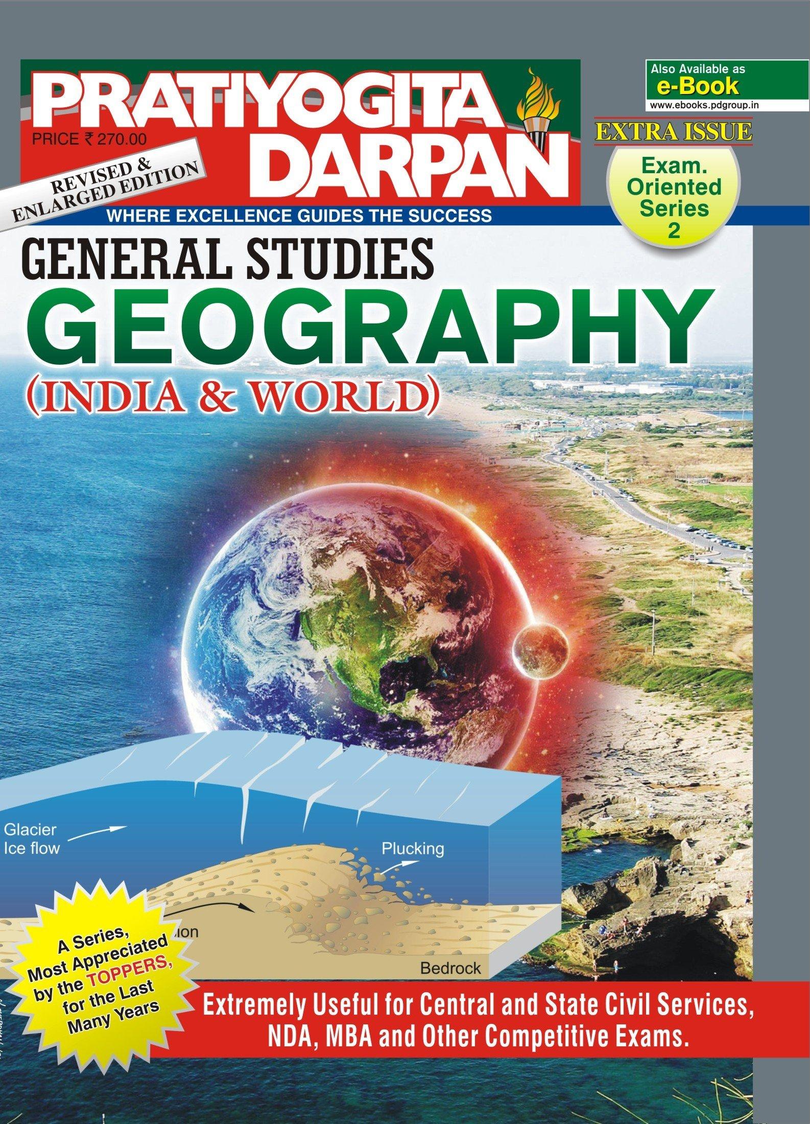 Amazon.in: Buy Pratiyogita Darpan Extra Issue Series-2 General ...