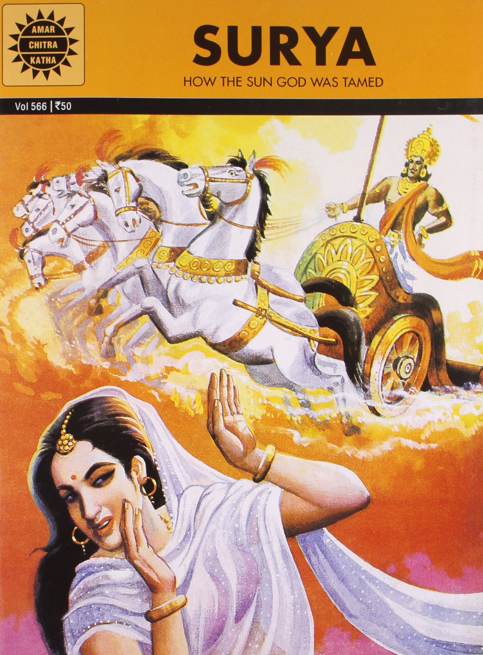 Image result for Amar Chitra Katha