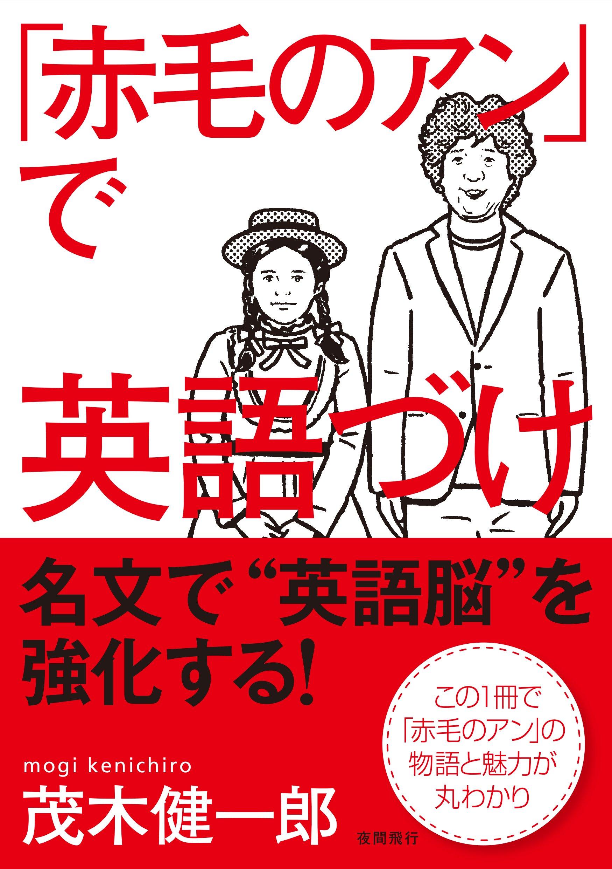 面白かった英語小説や英語本をあげていくスレ 2YouTube動画>2本 ->画像>2枚