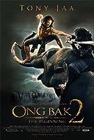 Ong Bak 2 - The Beginning