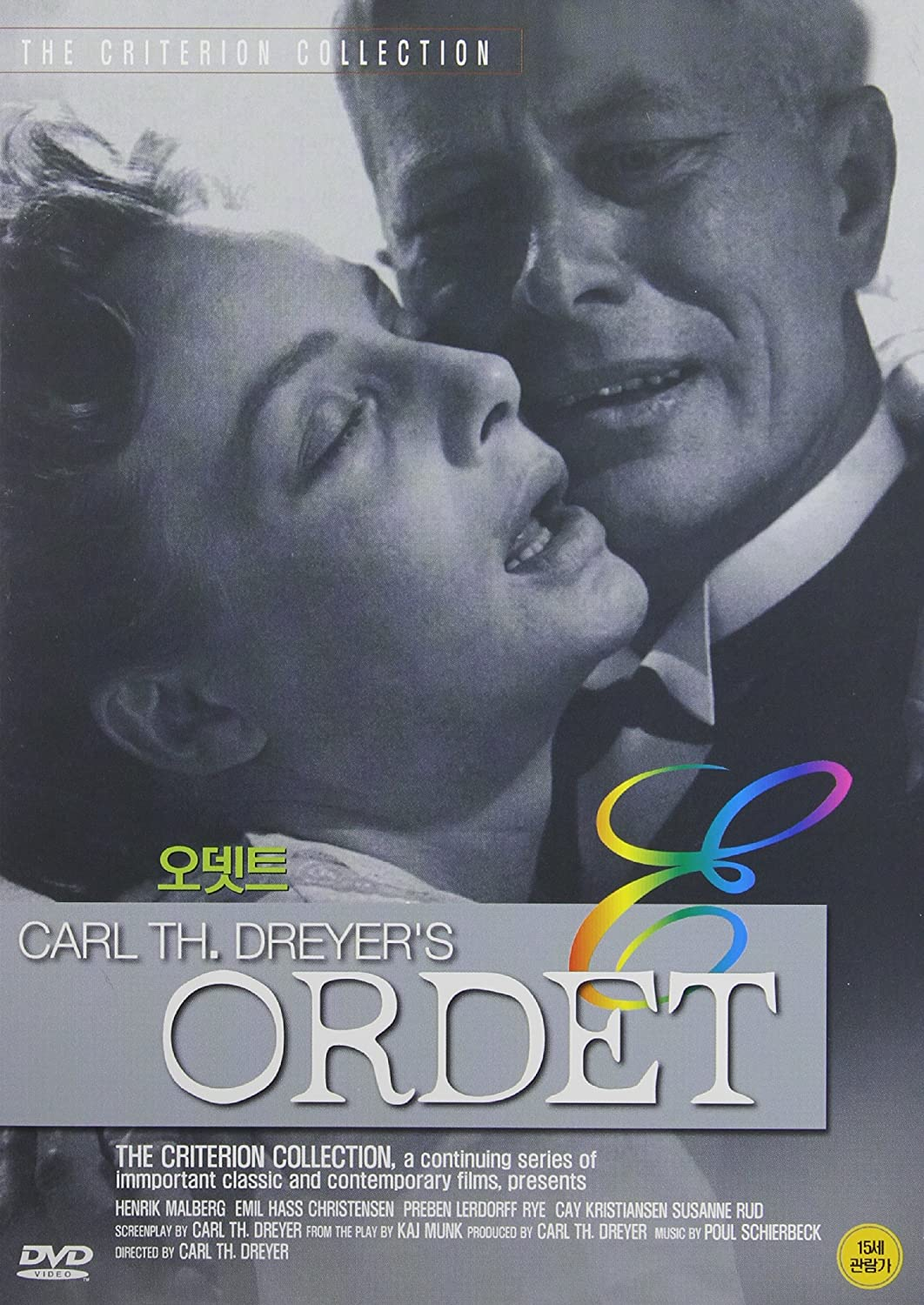 Carl Theodor Dreyer Collection Ordet Carl Theodor Dreyer