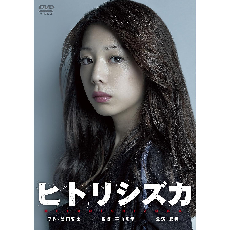 女優 映画 ヌード では女優の夏帆さんやアイドルの真野恵里菜ちゃんなんかが、他では見せないような体当たりシーンを演じていました。また、園監督の「恋の罪」では水野美紀さんが ヌード ...