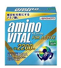 アミノバイタル 2200 30本入箱