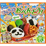 Popin' Cookin' Make Bento (Color: Multi Flavour)