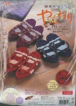 YW-2 Takagi gently fiber cloth sandals (japan import)