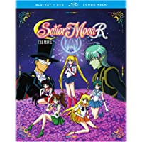 Sailor Moon R: The Movie on Blu-ray / DVD
