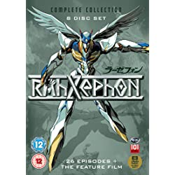 RahXephon The Complete Collection DVD