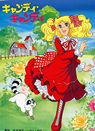 anime gratis online schauen deutsch