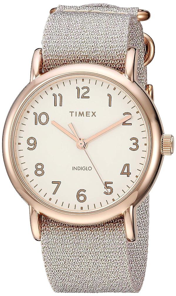 Timex Women's TW2R92400 Weekender 38 Metallic Blush Fabric Slip-Thru Strap Watch (Color: Metallic Blush)