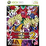 Dragon Ball: Raging Blast 2 [Japan Import]