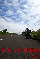 Ride on ! 総集編12,13,14