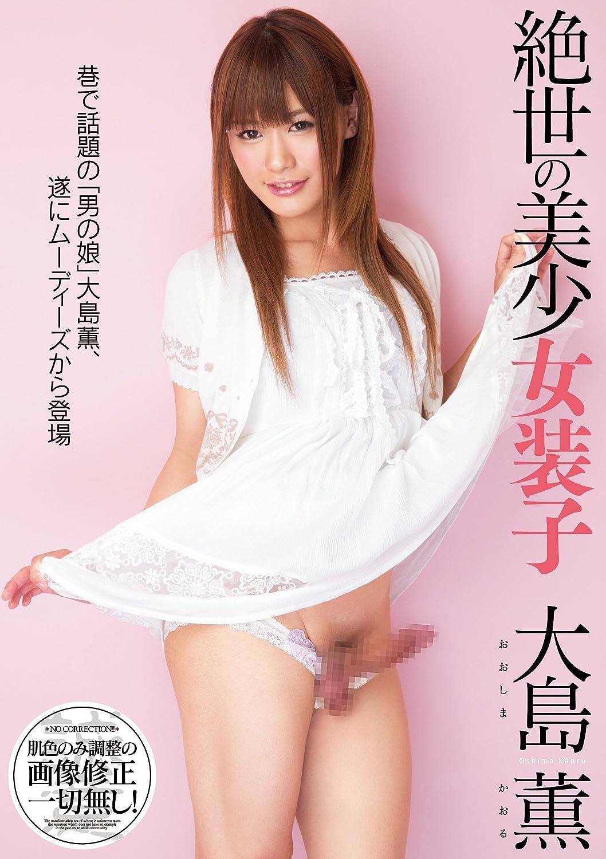 порно модели в колготках фото