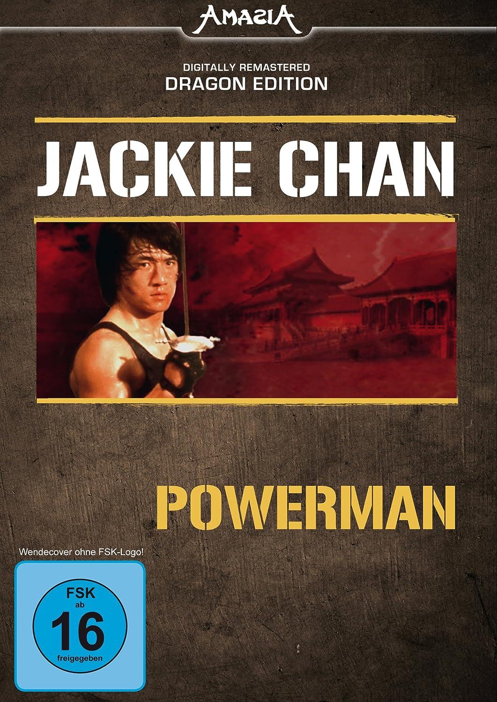 Powerman I, DVD