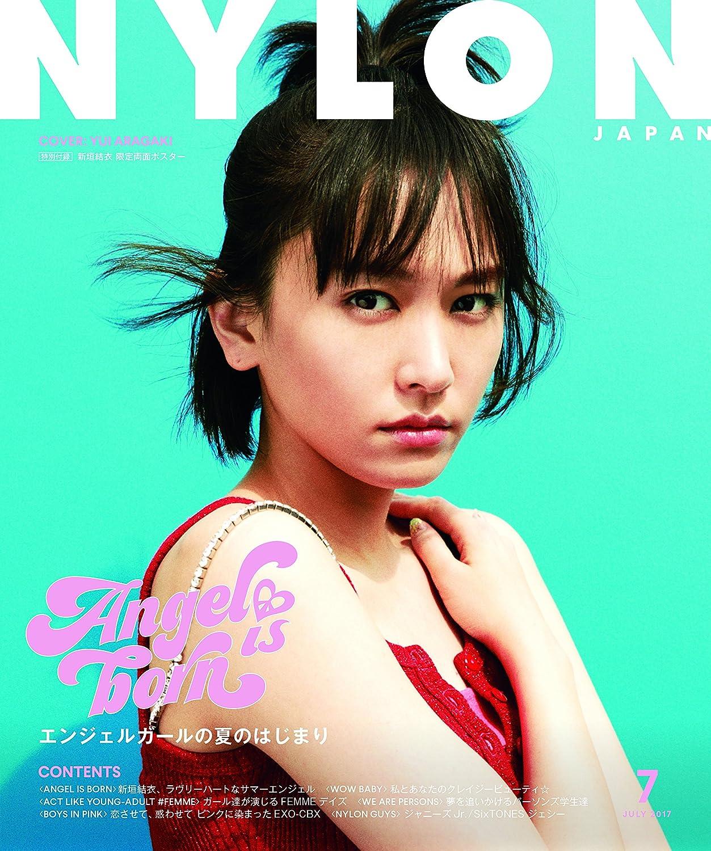 NYLON JAPAN(ナイロン ジャパン) 2017年 7 月号