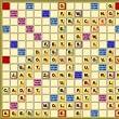 Scrabble Q Words