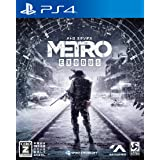 Metro Exodus Japanese Ver. Japan Import