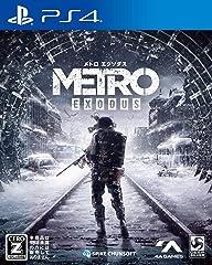 【PS4】メトロ エクソダス【早期購入特典】「WINTER」ダイナミックテーマ(封入) 【CEROレーティング「Z」】