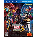 Ultimate Marvel vs. Capcom 3 [Japan Import]