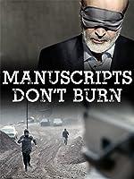 Manuscripts Don't Burn (English Subtitled)