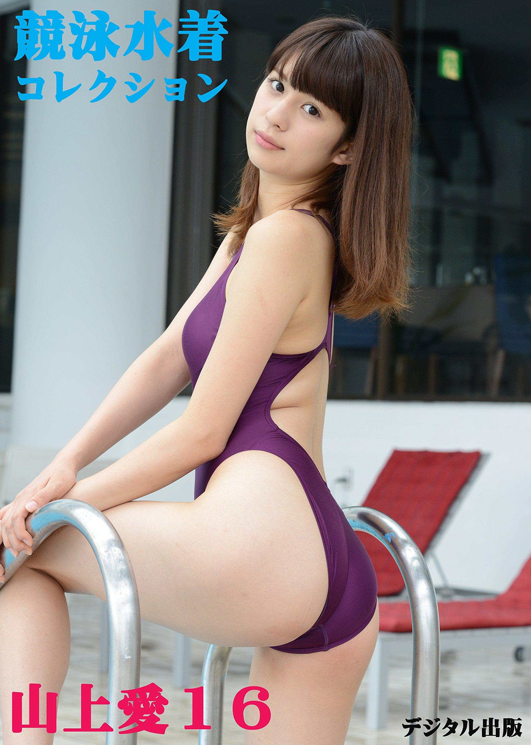 yamagami ai amp tomoeyamanaka