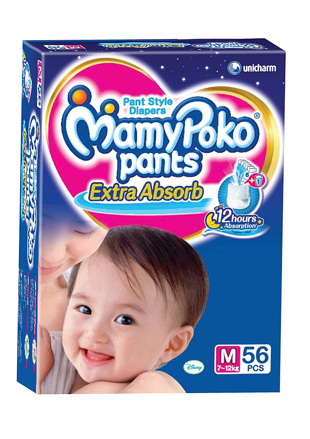 Baby Diaper Pants - Mamy Poko,Huggies,Pampers discount offer  image 11