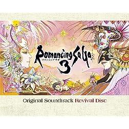 Romancing Saga 3 Original Soundtrack Revival Disc [Blu-ray]
