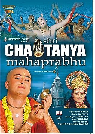 mahaprabhu tamil movie mp3 songs