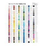 Colored pencil artist Holbein OP Gold -600 (Color: Gold)