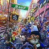 ズートピア オリジナル・サウンドトラック Soundtrack