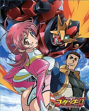 神魂合体ゴーダンナー!!Blu-ray BOX (初回限定生産)